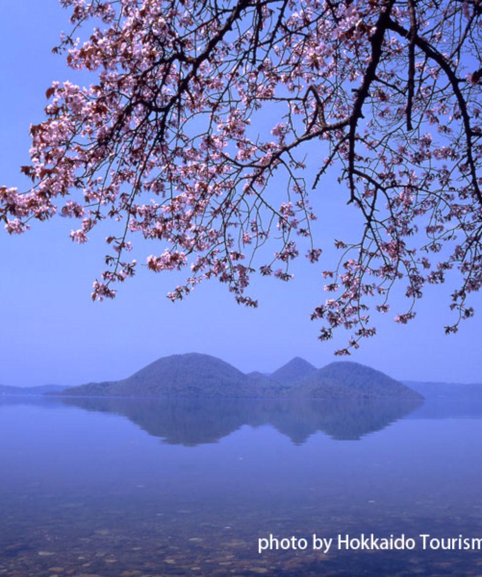 uschinatrip-hokkaido-japan