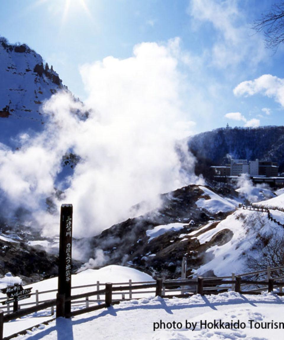 uschinatrip-hokkaido-snow
