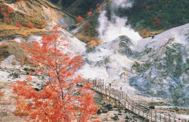 uschinatrip-hokkaido-valley