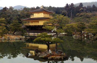 uschinatrip-japan-nagoya