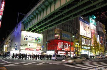 uschinatrip-japan-tokyo-akihabara