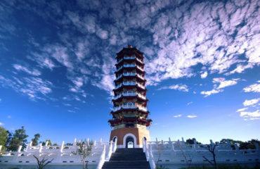 uschinatrip-taiwan-nantou